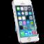 1432255563_iPhone-5S-white